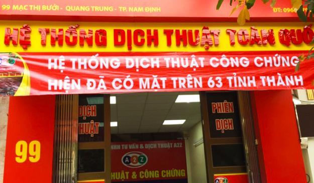 Dịch thuật tiếng Trung tại Biên Hòa - Đồng Nai